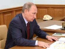 Фото:http://kremlin.ru/