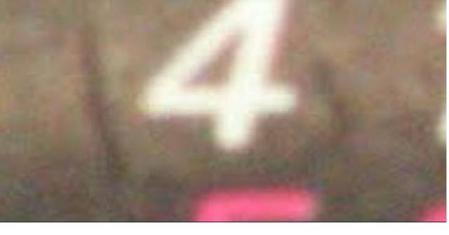 """на фото: та самая """"четверка""""."""