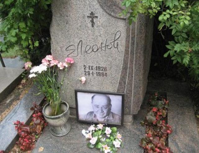 Похоронен актер в Москве на Новодевичьем кладбище (участок № 10).