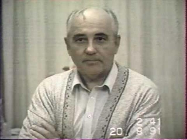 В 1991 году отдых Горбачева на даче в Форосе закончился печально, подобно тому, как закончился и отдых Хрущева… Больше в подобном ранге отдыхать ему не пришлось.