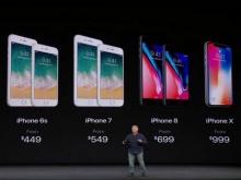 Конфуз на презентации разрекламированного iPhone X: смартфон не сразу узнал хозяина (ВИДЕО)
