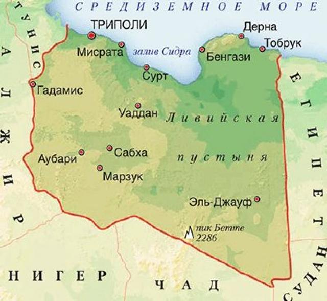 """С 1980 года американо-ливийские отношения приобрели напряженный характер. В августе 1981 года две авианосные группировки ВМС США демонстративно пересекли """"линию смерти"""" и начали проводить учения в заливе у ливийских берегов."""