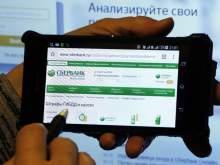 Сбербанк предостерег об опасности фейкового «Сбербанк Онлайн»