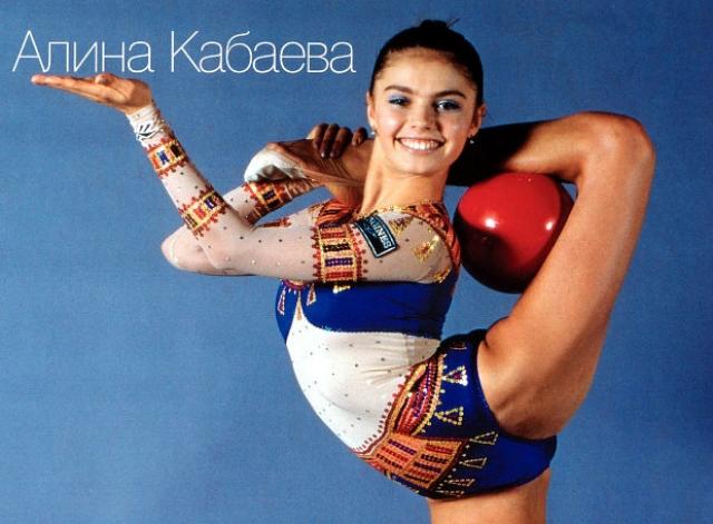 Алина Кабаева - известная и популярная художественная гимнастика и общественный деятель.