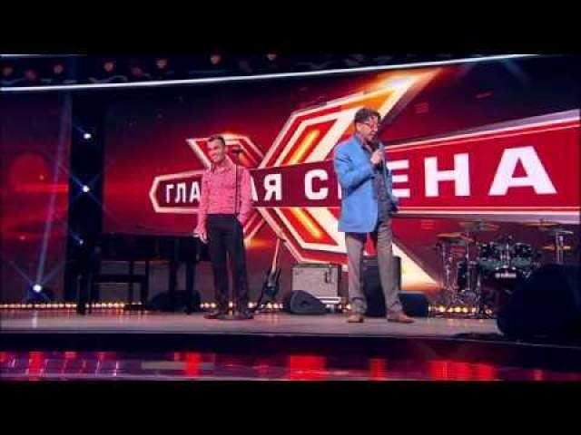 """Не так давно певец появился на кастинге музыкального проекта """"Главная сцена"""". Юрий сделал ставку на несвойственное ему джазовое исполнение песни, но все же отбор не прошел."""