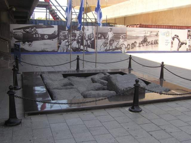 Убийство Рабина произвело значительный резонанс как в Израиле, так и в мире. На его похороны прилетели главы ряда государств, включая президента США Билла Клинтона, президента Египта Хосни Мубарака и короля Иордании Хусейна. Рабин был похоронен на горе Герцля в Иерусалиме.