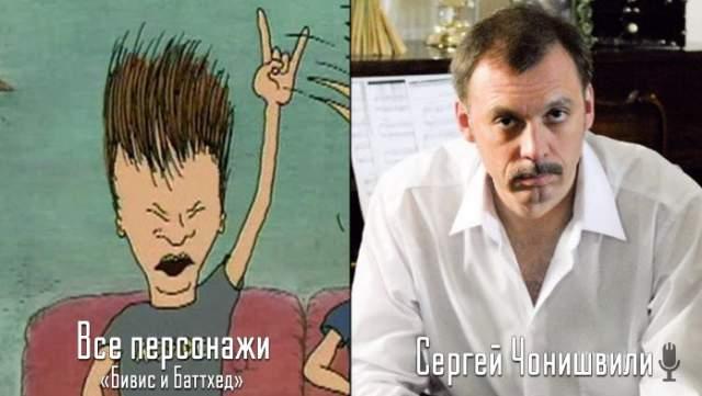 """Трудно представить, но Чонишвили озвучил всех персонажей популярного в начале нулевых молодежного мульфильма """"Бивис и Баттхед""""."""