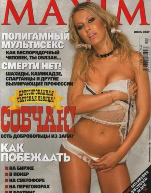 Например, она несколько раз появлялась на страницах того же журнала Maxim.