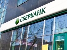Клиенты обвинили Сбербанк в принудительном переводе дебетовых карт на овердрафтные