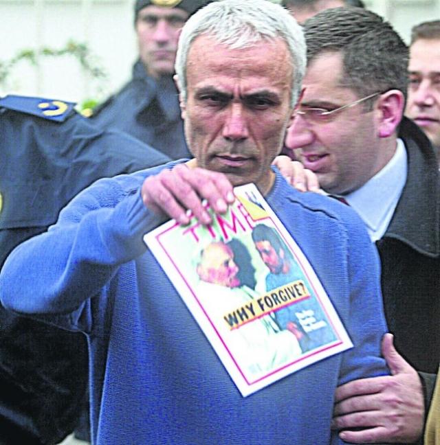 2 марта 2006 были опубликованы выдержки из доклада комиссии итальянского парламента, занимавшейся расследованием обстоятельств покушения на Иоанна Павла II.