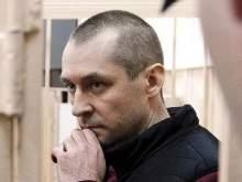 Имущество полковника Захарченко на 9 млрд рублей конфисковано в пользу государства