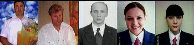 Погибли командир самолета, второй пилот и 3 бортпроводника . Среди погибших оказалась дочь писателя Валентина Распутина Мария Распутина.