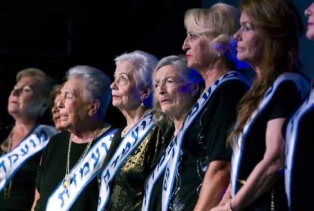 Возраст финалисток варьировался от 74 до 97 лет.
