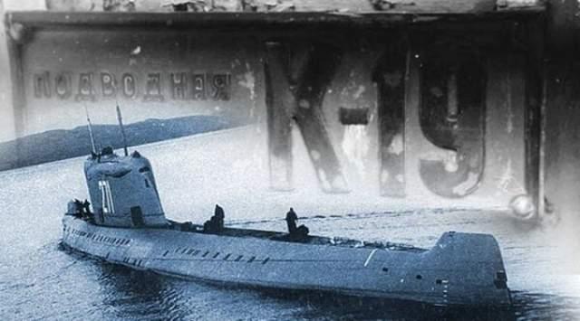 Спустя сутки после аварии всех членов экипажа эвакуировали: а сама лодка была отбуксирована на военную базу для дезактивации и ремонта.