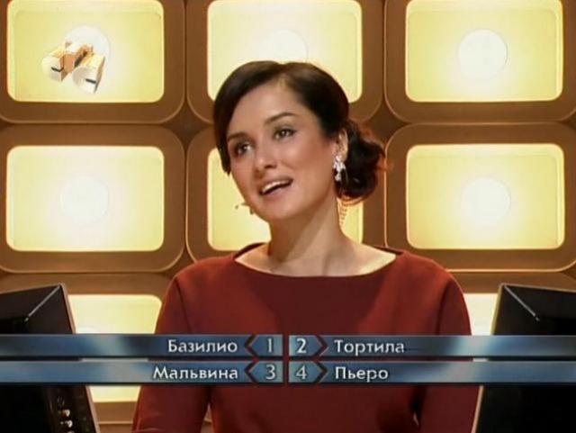 Программа «Самый умный» получает ТЭФИ 2009, а в октябре того же года состоялась премьера ленты «Запрещенная реальность» с Тиной Канделаки в качестве актрисы. В 2009 году Тина Канделаки Указом Президента России назначена Членом Общественной палаты РФ.