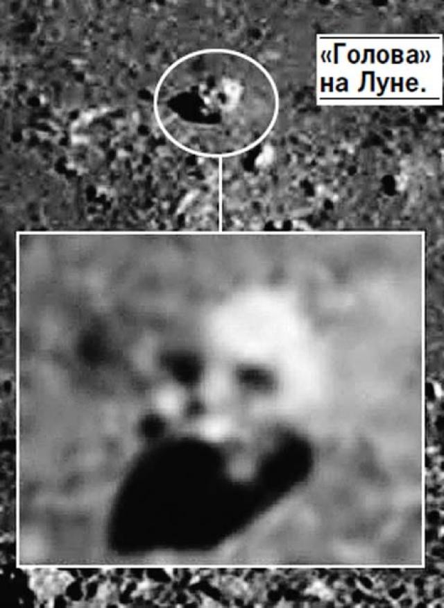 """В американской газете """"Нью-Йорк таймс"""" появилась сенсационная статья: """"На Луне обнаружили человеческий скелет"""". Издание ссылается на астрофизика из Китая Мао Кана, который представил данное фото на конференции в Пекине."""
