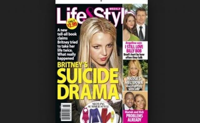Бритни Спирс. За плечами поп-принцессы масса проблем в личной жизни, связанных с уходом супруга и вредными привычками.
