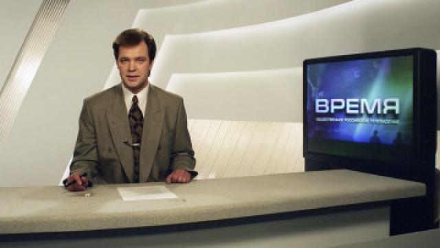 """Игорь Гмыза. В 1995 году, после создания телеканала ОРТ, получил приглашение стать ведущим программы """"Время"""". Вел программу в 1996-1998 годах, чередуясь с Ариной Шараповой."""