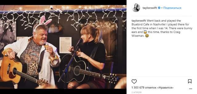 Forbes писал, что Свифт является второй из списка самых высокооплачиваемых певиц в 2017 году, - и самой молодой женщиной из этого списка за всю историю. Влияние Свифт на мир современной эстрады бесспорно, но, в отличие от коллег, она не вмешивается в скандалы, а ее страничка в Instagram всегда закрыта от комментариев.