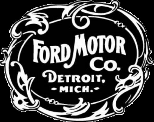 Ford. Сначала символ компании был черно-белым и довольно вычурным. Его автором стал ассистент инженера на заводе, а в 1909 году Чарльз Гарольд Виллз, главный инженер и дизайнер Ford, предложил лого в виде голубого овала.