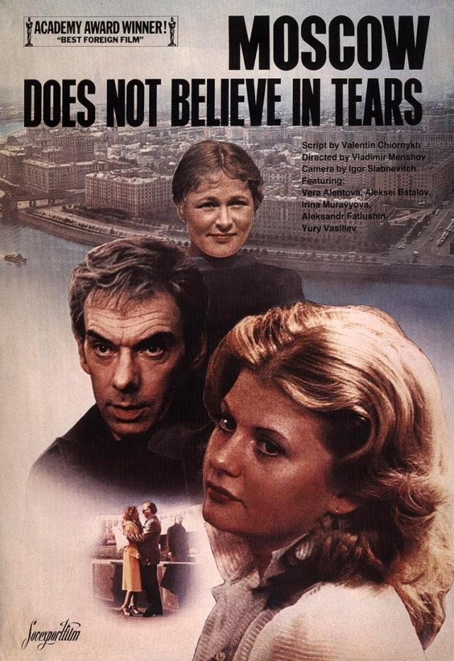 """В течение первого года """"Москва слезам не верит"""" посмотрели 85 млн человек. Фильм купили сто стран мира."""