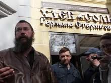 Герман Стерлигов начал продавать в своих магазинах розги