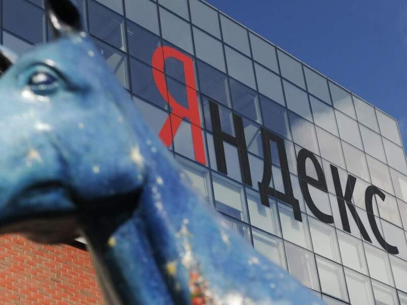 «Яндекс» планирует приобрести «Тинькофф банк» за $5,5 млрд