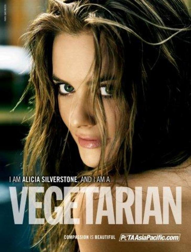 Алисия Сильверстоун. В 2004 году Алисию назвали самой сексуальной вегетарианкой в мире.