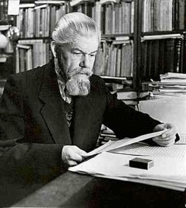Сергей Иванович Ожегов.