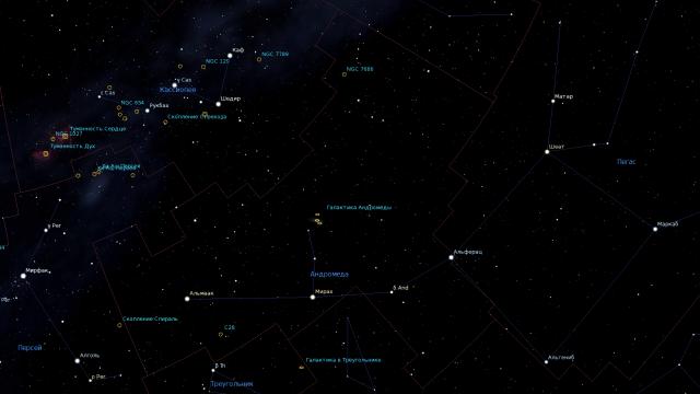 Человек может различить слабое световое пятно, находящееся в ближайшей к нам соседней галактике и удаленное на расстояние в 2,5 млн световых лет. Чтобы это проверить, нужно в ясную ночь найти на небе Андромеду.