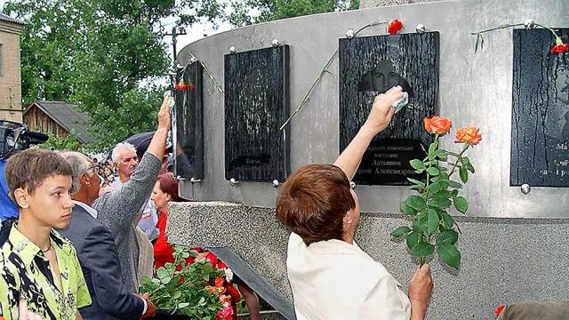 22 июня 1995 года в России был объявлен днем траура.