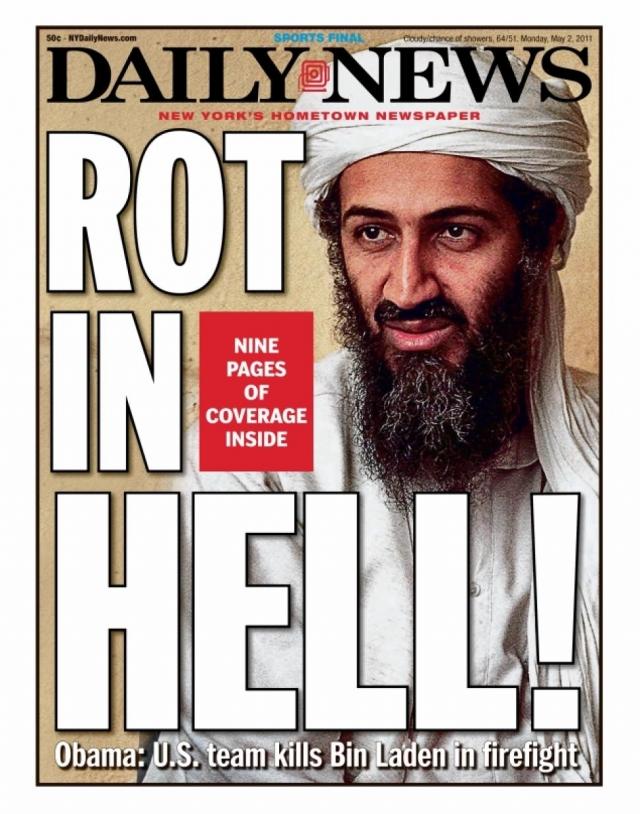 Сообщение о смерти Бен Ладена привело к краткосрочным колебаниям на финансовом рынке: американский доллар после многодневного падения резко повысился.