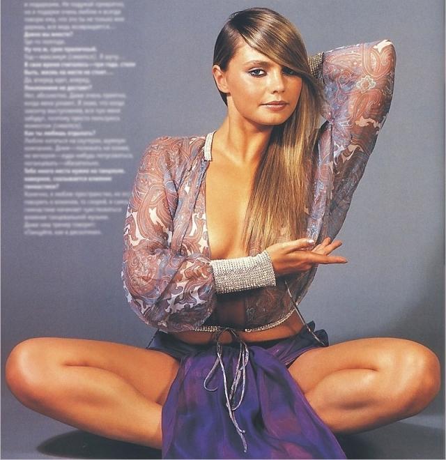 А это Кабаева в журнале Maxim.