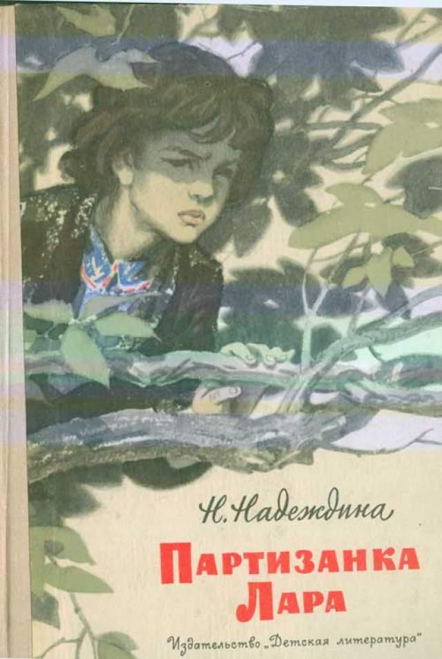 Вместе с подругой Михеенко разведывала данные о количестве немецких солдат на огневых точках, участвовала вместе с союзниками в подрывах железных дорог, мостов, а спустя какое-то время и сама минировала фашистские поезда.