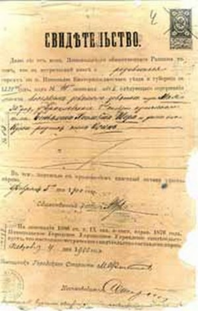 Осип родился 30 мая 1899 г. в г. Никополе (сейчас - Днепропетровская область) в семье владельца магазина колониальных товаров купца 2-ой гильдии Вениамина Шора и его жены - дочери крупного одесского банкира Екатерины (Куни) Бергер. Детство провел в Одессе, куда Шоры переехали, когда Осе был год.