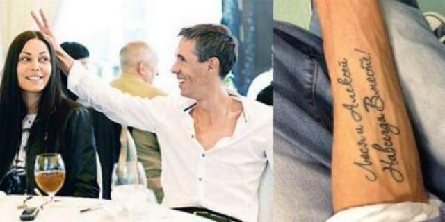 """Непродолжительное время Панин был женат на Людмиле Григорьеве. В 2014 году она бросила актера, после чего тот наглотался таблеток с фенобарбиталом. Врачи спасли актера, но Панин не успокоился и набил татуировку """"Люся и Алексей навсегда вместе""""."""