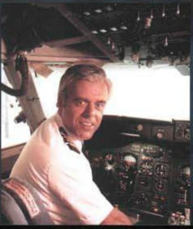 """В момент, когда экипаж КЛМ заканчивал подготовку к взлету, Боинг """"Пан Американ"""" проехал мимо рулежной дорожки C3, на которую ему было указано повернуть."""