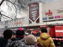 Мэрия Кемерово опубликовала список жертв пожара в ТЦ
