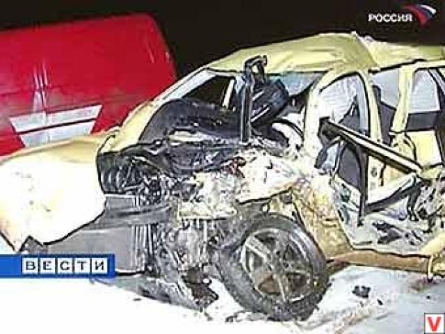 ДТП произошло 12 января 2008 года в Тверской области на трассе Калязин – Сергиев-Посад. По официальной версии, 36-летний Геннадий Бачинский вышел на обгон фуры в запрещенном месте и столкнулся со встречным VW Transporter.