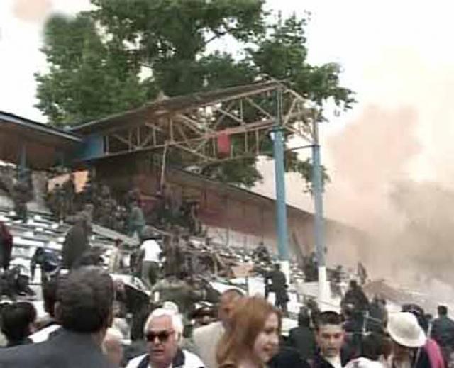 Согласно официальным данным семь человек погибли, более 50 получили ранения.