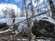 Место крушения Ан-148 в Подмосковье еще раз обследует МЧС