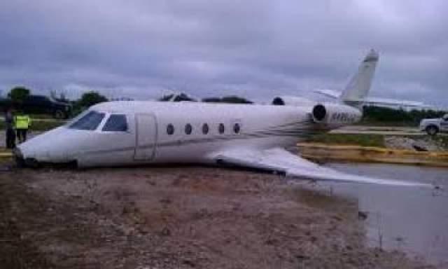 Причиной катастрофы позднее назовут сочетание ошибки полета и тяжелой для полетов туманной погоды.