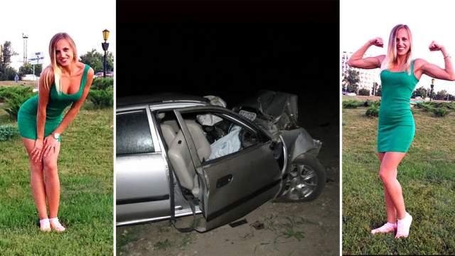 Приблизительно в 11 вечера машина, в которой находилась Диана, выехала на встречную полосу и врезалась в легковой Peugeot. Водитель и три пассажирки Peugeot скончалась до приезда скорой помощи. Как рассказал муж одной из погибших, они ехали в Воронеж, чтобы потом вылететь на отдых в Прагу.