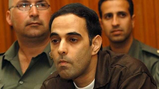 27 марта 1996 года суд приговорил Амира к пожизненному тюремному заключению с содержанием в одиночной камере.