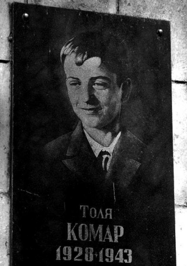 Тогда Толя бросился к пулемету. Будучи смертельно раненным, он все же успел накрыть вражеский пулемет своим телом.