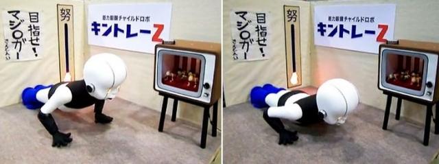 25. Тренер по отжиманию Kintore-Z был создан специально для участия в конкурсе Japan's Baca RoboCup, и заслуженно одержал победу.