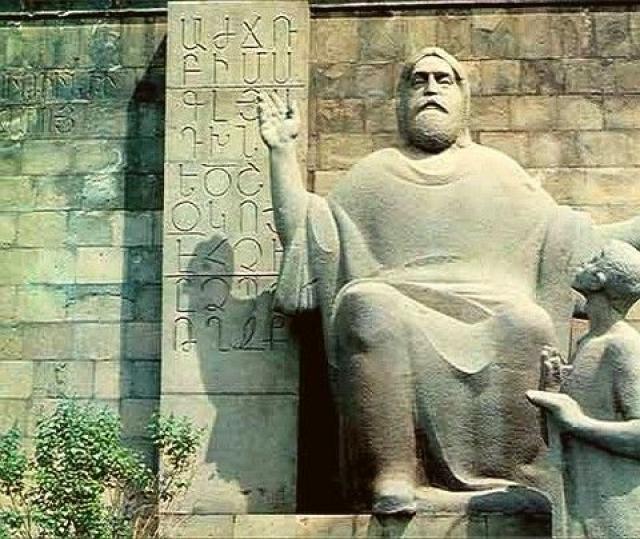 Во сне Месропу Маштоцу ангел показал армянский алфавит.