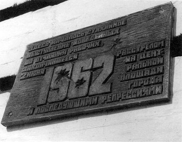 Семеро участников выступлений были приговорены к смертной казни и расстреляны, остальные получили длительные сроки заключения с отбыванием в колонии строгого режима