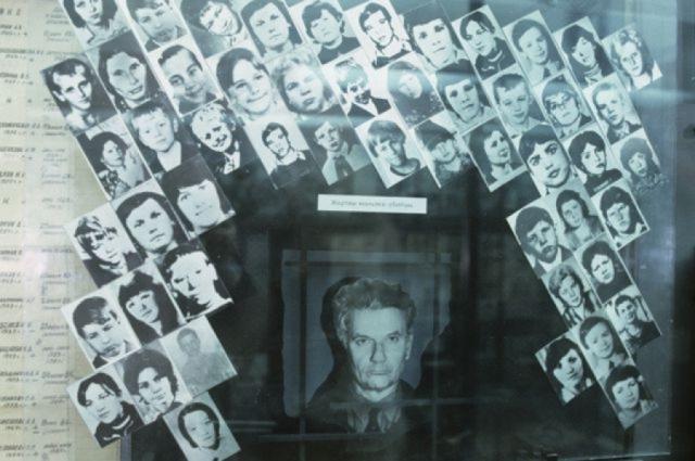 Маньяка расстреляли в 1994-ом году.