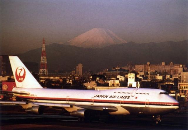 В 16:50 по местному времени Boeing 747SR-46 борт JA8119 вернулся в аэропорт Ханэда, выполнив очередной внутренний рейс ,гед он был дозаправлен. Экипаж в кабине остался тот же.